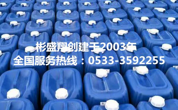 無磷緩蝕阻垢劑L-401綠色環保獲好評