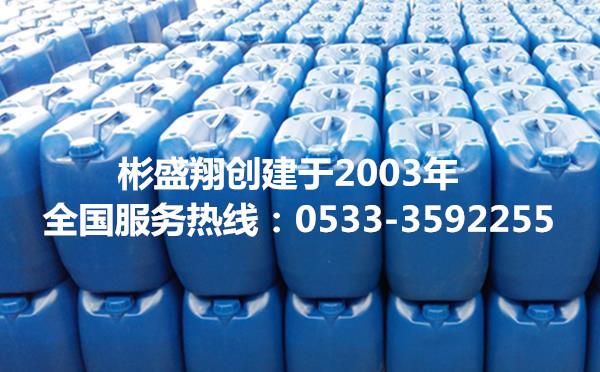 鍋爐清洗劑L-412型高效化學清洗劑
