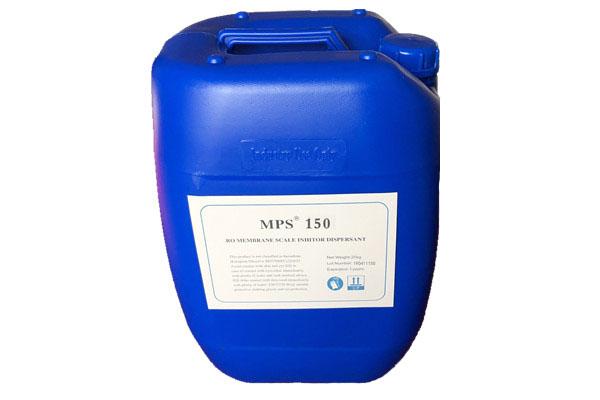 MPS150反滲透膜絮凝劑包裝桶