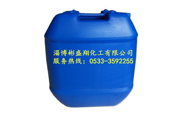 反滲透藥劑常用產品反滲透膜沖擊型殺菌劑MPS330