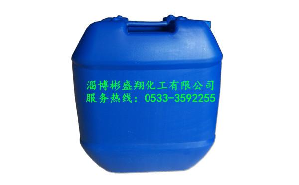MPS0100反滲透阻垢劑生產廠家招商
