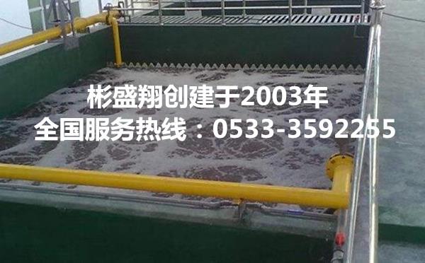 彬盛翔循環水藥劑無磷緩蝕阻垢劑L-401
