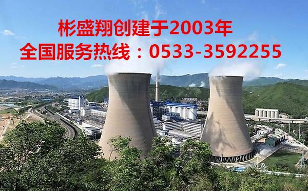循環水藥劑電廠L-401復合穩定劑